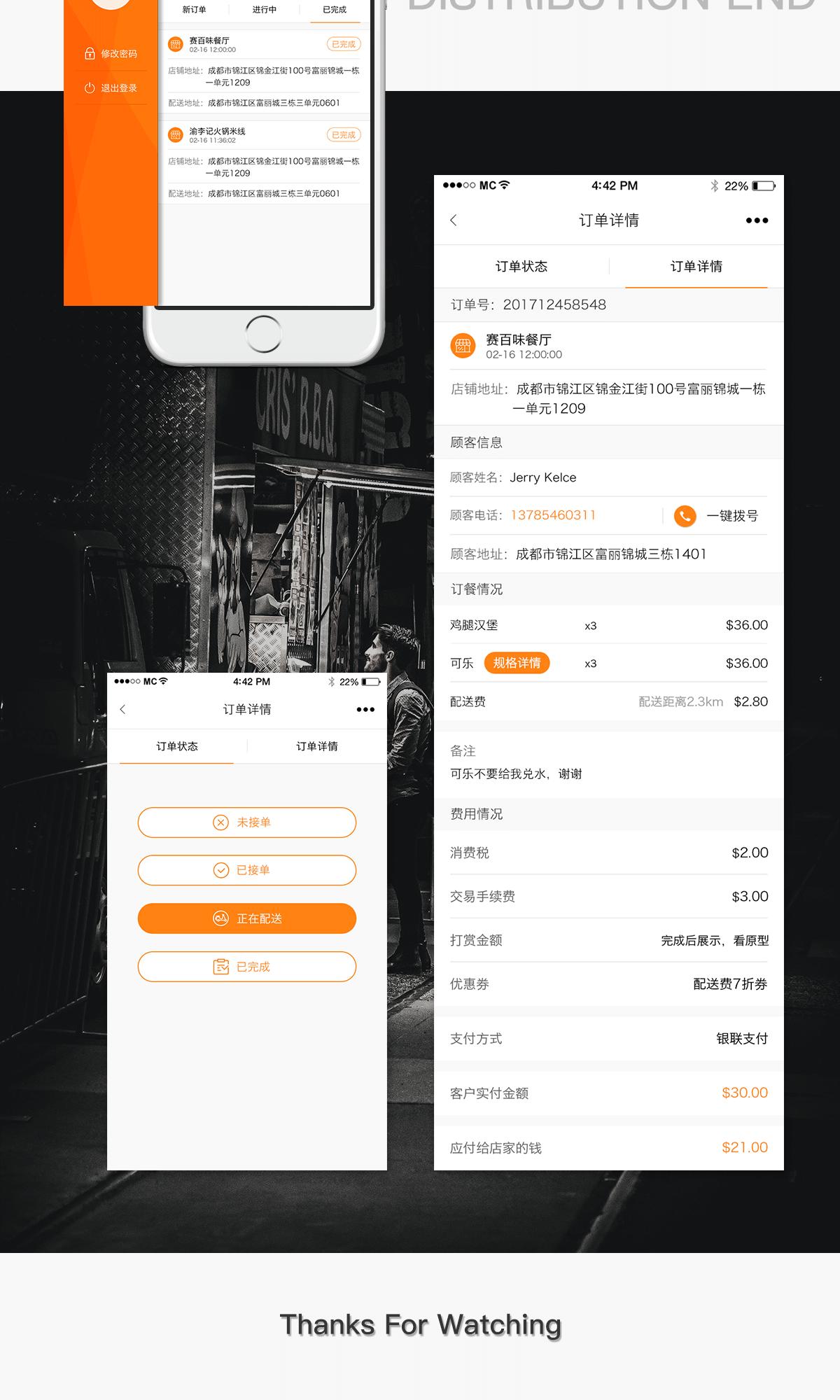 开发一个微信公众号多少钱