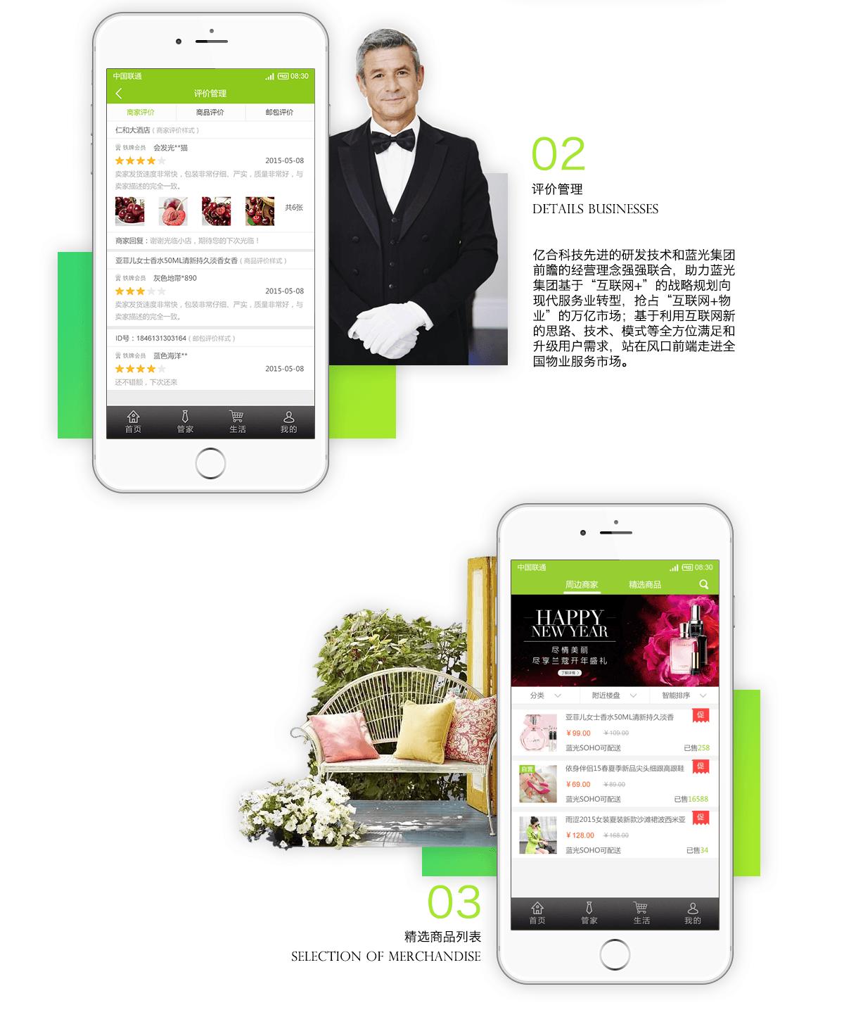成都做一个app大概多少钱