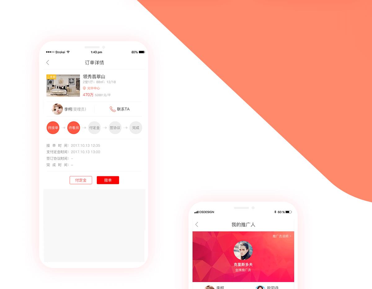 成都比较好的app公司
