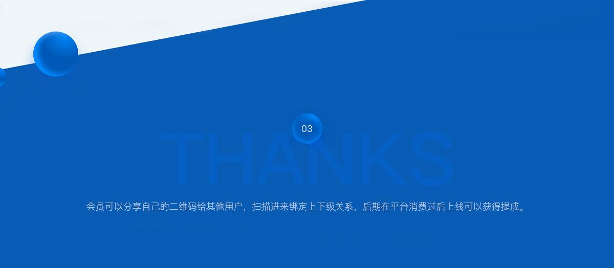成都微信平台开发